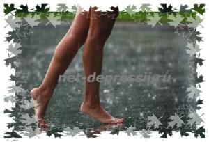 ножки3_1